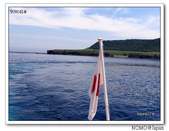 知床觀光船:2013_0709_115659.JPG