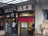 東京:2005-6-15 上午 06-26-48