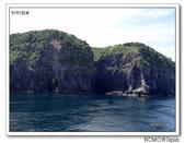 知床觀光船:2013_0709_101723.JPG