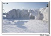 北の新大陸発見!あったか網走:2014_0227_140953.JPG