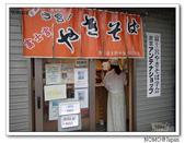 富士宮焼きそば学会:2014_0720_154440.JPG
