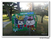 中津万象園:2013_1122_150406.JPG