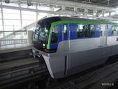 20160802東京到秋田:2015_0802_133134.JPG