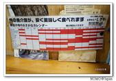 網走庶民食堂いしざわ:2014_0226_192350.JPG