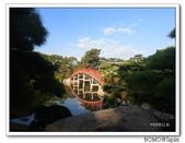 中津万象園:2013_1122_150427.JPG