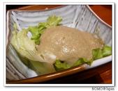 梅丘寿司の美登利:2008_1118_200114AA.JPG