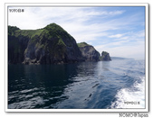 知床觀光船:2013_0709_101519.JPG