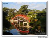 中津万象園:2013_1122_150435.JPG