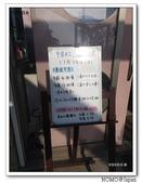 小豆島天使散步道:2013_1124_091457.JPG