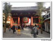 淺草觀光文化中心:2013_0112_093532.JPG