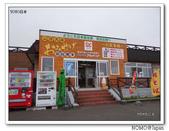 宗谷岬ゲストハウスアルメリア:2011_0711_130705.JPG