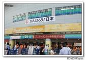 東京巨蛋看球:2014_0715_165830(1).JPG