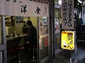 東京:2005-6-15 上午 06-59-02