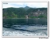 知床觀光船:2013_0709_130531.JPG