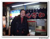 網走庶民食堂いしざわ:2014_0226_195816.JPG