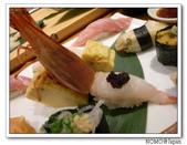 梅丘寿司の美登利:2008_1118_201234AA.JPG