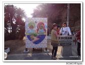 小豆島天使散步道:2013_1124_091711.JPG