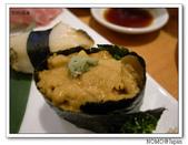 梅丘寿司の美登利:2008_1118_201248AA.JPG