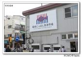 築地にっほん漁港市場:2014_1027_091038.JPG