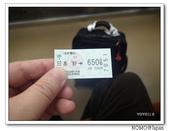 小布施栗子之旅:2012_1009_122121.JPG