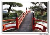 中津万象園:2013_1122_150456.JPG