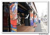 築地にっほん漁港市場:2014_1027_093840.JPG