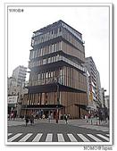 淺草觀光文化中心:2013_0112_093539.JPG