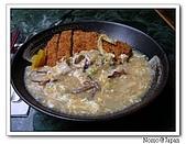 台北:2006_0702_123057AA