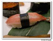 梅丘寿司の美登利:2008_1118_201256AA.JPG