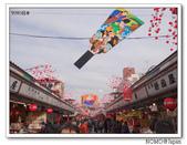 淺草觀光文化中心:2013_0112_094245.JPG