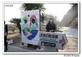 小豆島天使散步道:2013_1124_095744.JPG