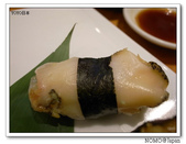 梅丘寿司の美登利:2008_1118_201453AA.JPG