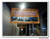 香川縣烏龍麵之旅:2013_1121_183405.JPG
