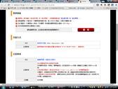 東京讀賣巨人隊網路購票簡易指南:中文4.jpg