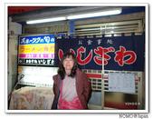網走庶民食堂いしざわ:2014_0226_195804.JPG
