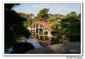 中津万象園:2013_1122_150657.JPG