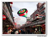 淺草觀光文化中心:2013_0112_094330.JPG
