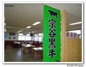 宗谷岬ゲストハウスアルメリア:2011_0711_132223.JPG