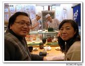 梅丘寿司の美登利:2008_1118_203846AA.JPG