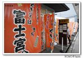 富士宮焼きそば学会:2014_0720_161249(1).JPG