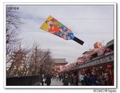 淺草觀光文化中心:2013_0112_094430.JPG