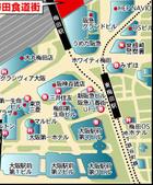 大阪美食:新梅田食道街.jpg
