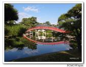 中津万象園:2013_1122_150908.JPG