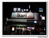 神戶牛排モーリヤ:2012_0404_202631.JPG