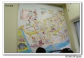 築地にっほん漁港市場:2014_1027_092131.JPG