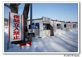 網走湖冰上穴釣:2014_0226_082949.JPG