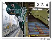 鬼太郎列車:2010_1109_083152.JPG