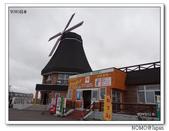 宗谷岬ゲストハウスアルメリア:2011_0711_134156.JPG