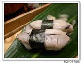 梅丘寿司の美登利:2008_1118_203027AA.JPG