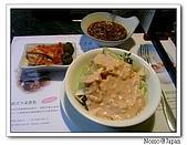 台北:2005_1120_143800AA